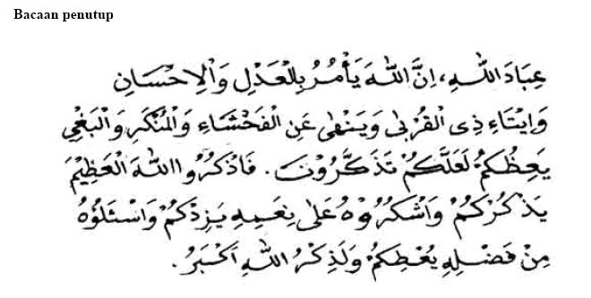 Contoh Ceramah Ramadhan 2014 - Shoe Susu